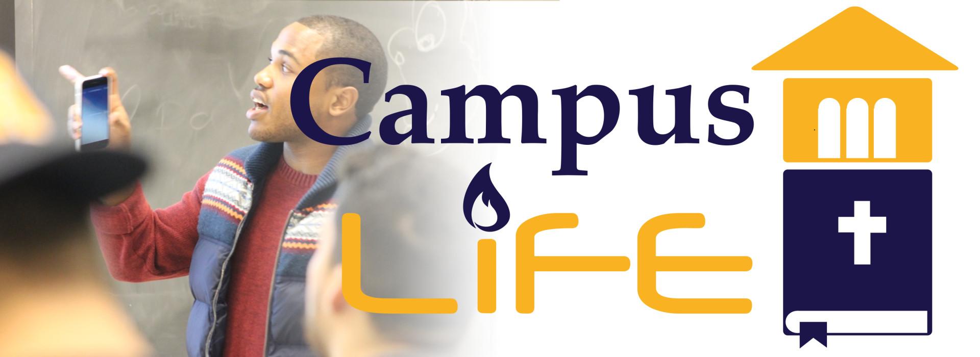CampusLifewebbanner2